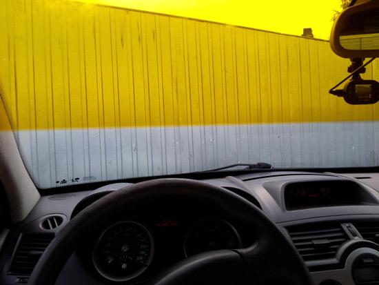 Żółta osłona clear view