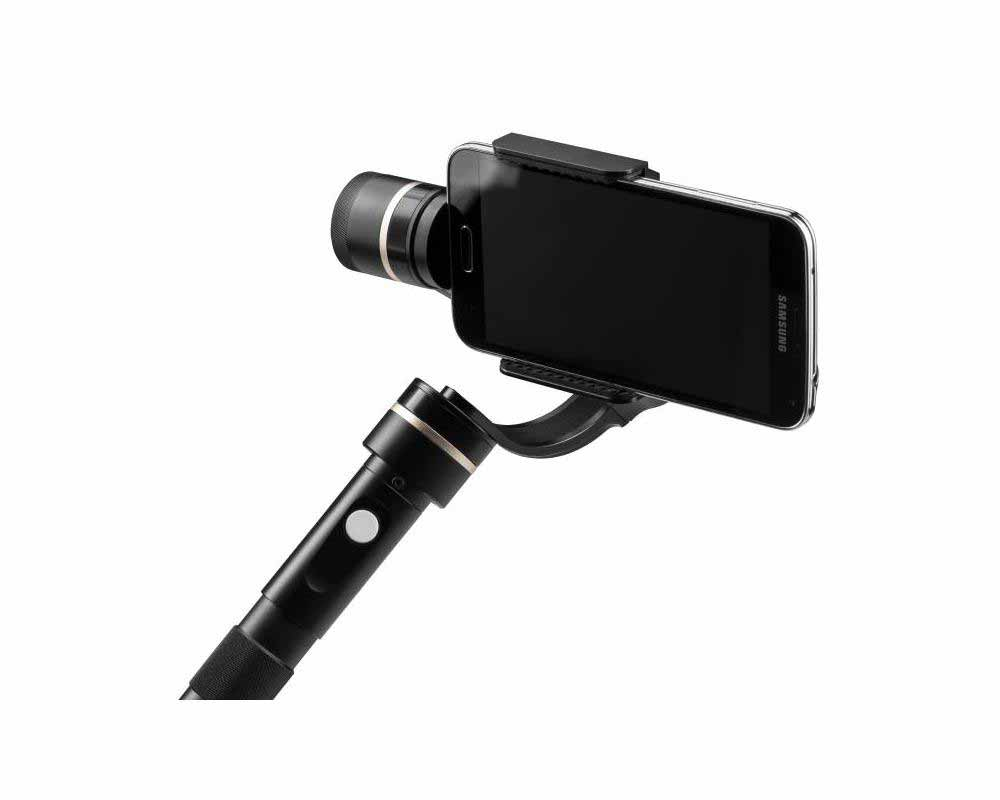 Gimbal do telefonu opinie Feiyu G4 Plus