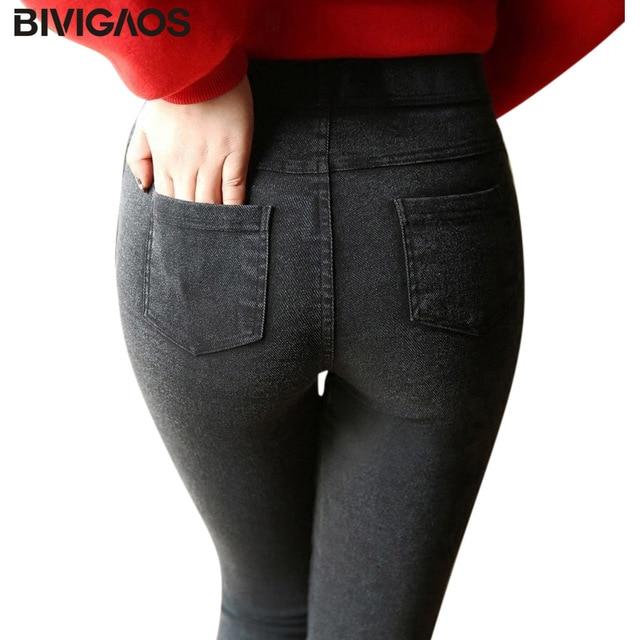 BIVIGAOS kobiety mody na co dzień Slim Stretch Denim Jeans legginsy Jeggings ołówek spodnie cienkie Skinny legginsy dżinsy odzież damska